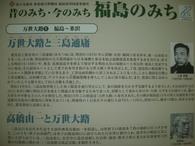 Dscn0343