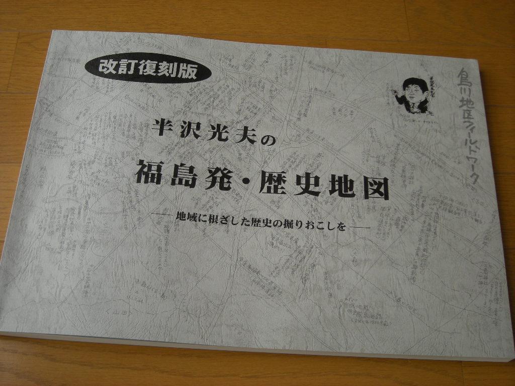 Dscn3096_3
